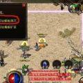 RMB玩家攻略