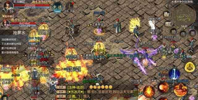 游戏中华守护神龙终极boss爆什么?