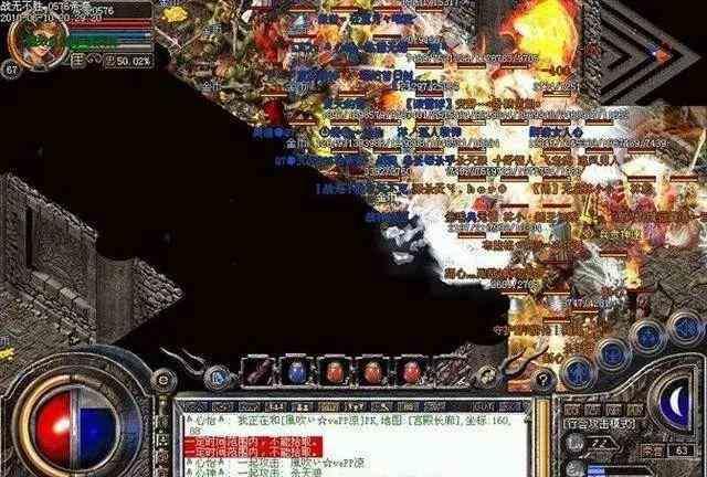 攻打沙巴克地图攻略