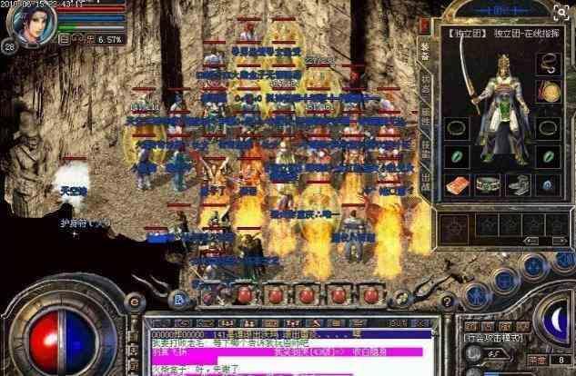探讨道士在游戏后期的处境